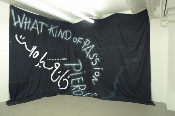 0907-black-banner-4-a